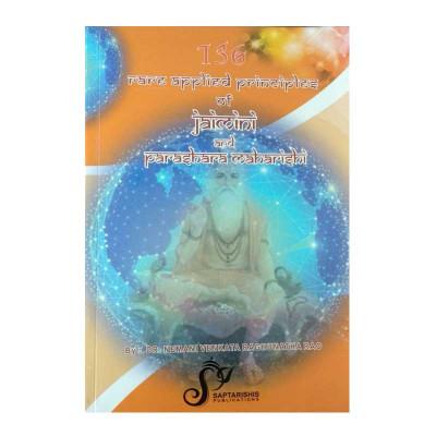 136 rare Applied Principles Of Jaimini and Parashara Maharishi By  Dr. Nemani Venkata Raghunatha Rao in  English- (BOAS-1019)