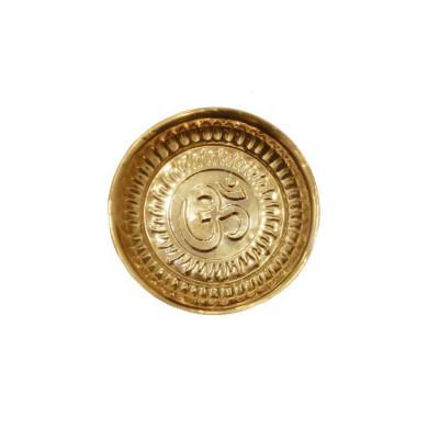 Brass Puja Thali / Plate - 16 gm (DIBP-002)