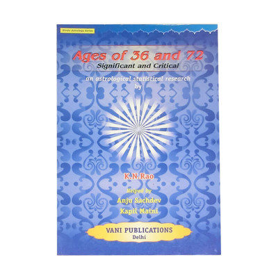 Ages of 36 And 72  In English By K. N. Rao -(BOAS-0407)