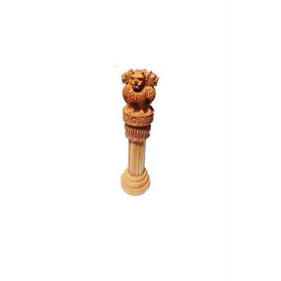 Ashok Stambh - 15 cm (VAAS-002)