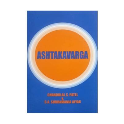Ashtakavarga -(BOAS-0393)