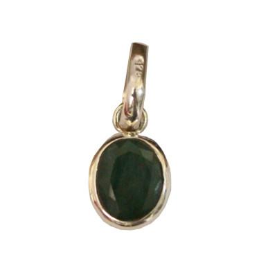Emerald Pendant -  (EMP-006)