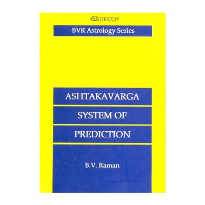 Ashtakavarga System of Prediction By B.V. Raman in English - (BOAS-1001)