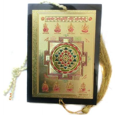 Hanging Ashta Laxmi/ Lakshmi Yantra - 10 cm (YAHAL-001)