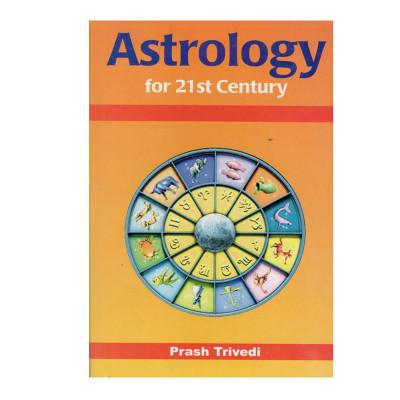 Astrology for 21st Century by Prash Trivedi (BOAS-0274)