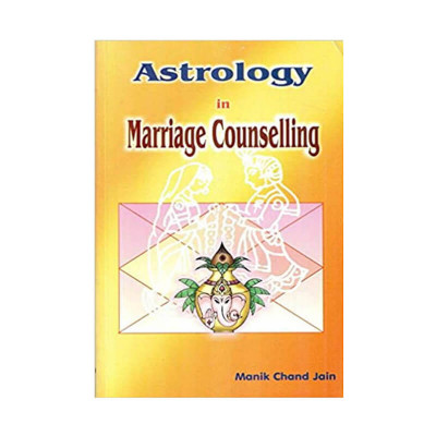 Astrology in Marriage Counselling  -Paperback -(BOAS-0670)