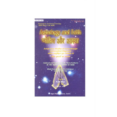 Astrology and Faith by Geeta Kathuria (BOAS-0120)