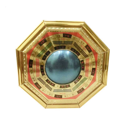 Pa Kua / Ba Gua Mirror - 12 cm (FEPM-002)