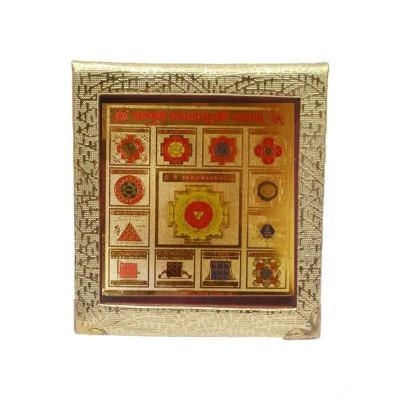 Sampoorna  Baglamukhi Yantra - 18 cm (YASBA-002)