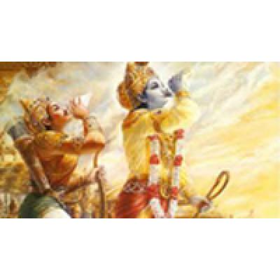 Bhagavad Gita Yagya Superior