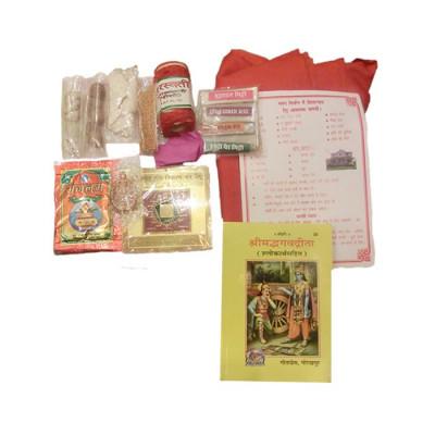 Bhawan Nirman Puja Samagri - (DIBNS-001)