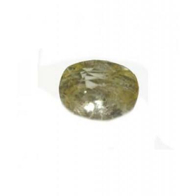 Yellow Sapphire (Pukhraj) Cushion Mix - 4.55 Carat (YS-44)