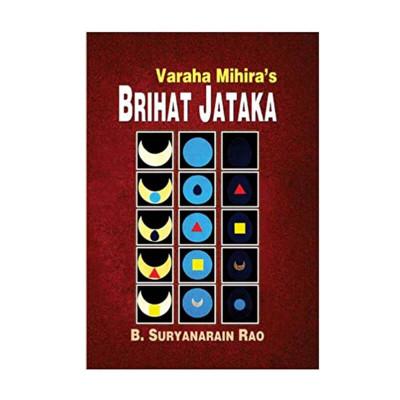 Brihat Jataka of Varahamihira  in English- (BOAS-0848)
