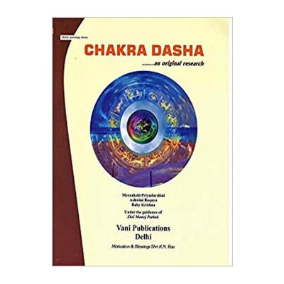 Chakra Dasha (An Original Research) In English by Shri Manoj Pathak -(BOAS-0899)