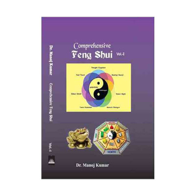 Comprehensive Fengshui Vol-1 & 2 by Dr. Manoj Kumar (BOAS-0280)