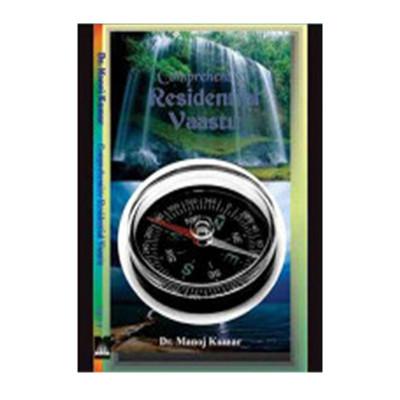 Comprehensive Residential Vaastu Vol-1 & 2 by Dr. Manoj Kumar (BOAS-0278)