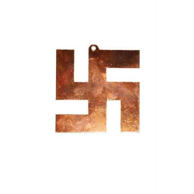 Copper Swastik -  5 gm (VACSW-002)