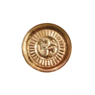 Copper Puja Thali / Plate - 12 gm (DICP-001)