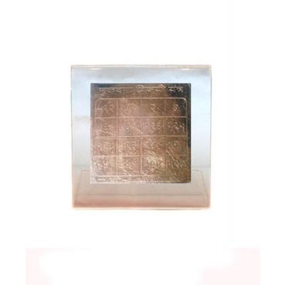Court Victory Yantra Copper - 11 cm (YACV-002)