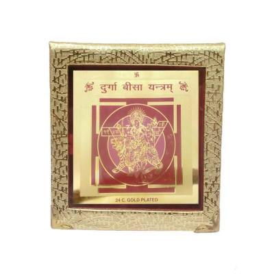Durga Bisa Yantra - 18 cm (YADB-002)