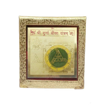 Durga Bisa Yantra - 11 cm (YADB-003)