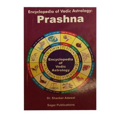 Encyclopedia of Vedic Astrology : Prashna in English - (BOAS-0862)