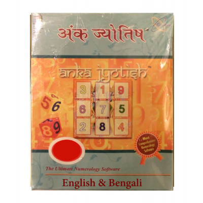 Anka Jyotish 1.0 (English & Bengali ) (PLNS-006)