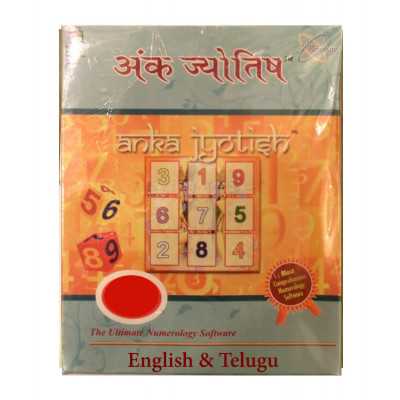 Anka Jyotish 1.0 (English & Telugu) (PLNS-005)