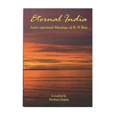 Eternal India by Neelam Gupta (BOAS-0145)