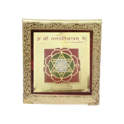 Ganesh Yantra - 11 cm (YAGN-003)