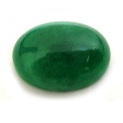 Natural Green Quartz Oval Cabochon 10.65 Carat (GQ-06)