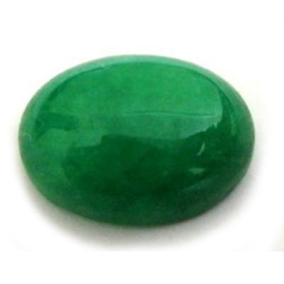 Natural Green Quartz Oval Cabochon 10.60 Carat (GQ-09)