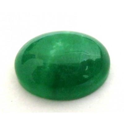 Natural Green Quartz Oval Cabochon 10.85 Carat (GQ-10)
