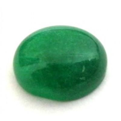 Natural Green Quartz Oval Cabochon Gemstone 3.80 Carat (GQ-16)