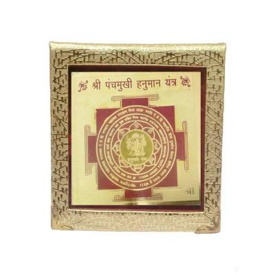 Panchmukhi Hanuman Yantra - 11 cm (YAHN-003)