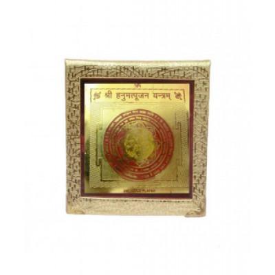 Hanuman Yantra (Shri Hanumat Poojan Yantra)  - 11 cm (YAHP-003)