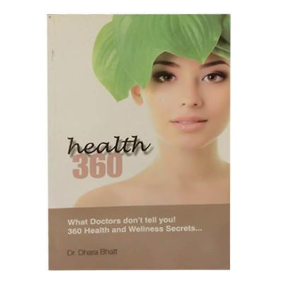 Health 360 In English -(BOJI-008)