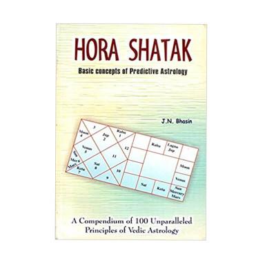 Hora Shatak English (BOAS-0682)