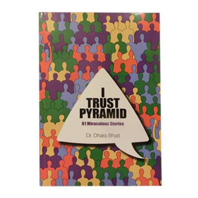 I Trust Pyramid (English) (BOJI-004)