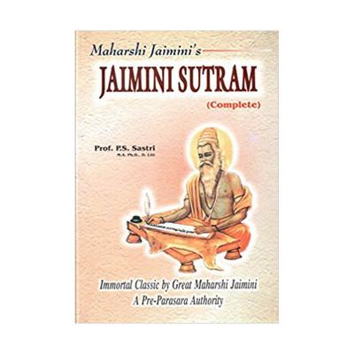 Jaimini Maharishi's Upadesa Sutras (Jaimini Sutram) -(BOAS-0433)