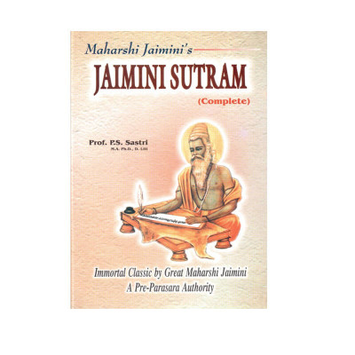 Jaimini Sutram English (BOAS-0683)