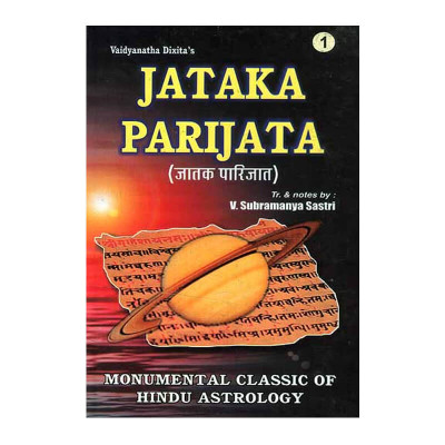 Jataka Parijata (Vol 1, 2 & 3) in English by V. S. Shastri- (BOAS-0976)