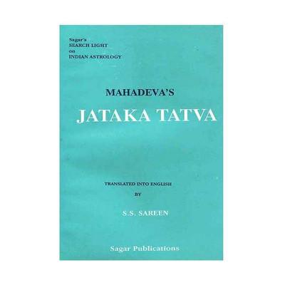 Jataka Tatva (BOAS-0201)