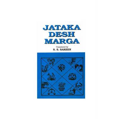Jataka Desh Marga by S. S. Sareen (BOAS-0202)