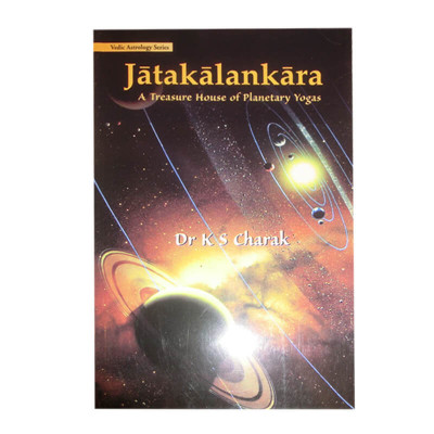 Jatakalankara in English By Dr. K. S. Charak-(BOAS-0361)