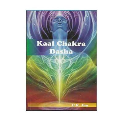 Kaal Chakra Dasha by U. K. Jha (BOAS-0292)