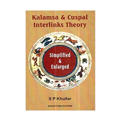 Kalamsa and Cuspal Interlinks Theory by S. P. Khullar -(BOAS-0428)