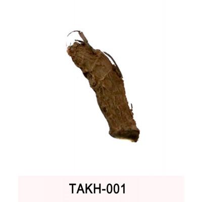 Kali Haldi (Black Turmeric) Original -1 Pcs (TAKH-001)