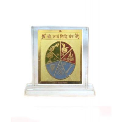 Karya Siddhi (Desire Fulfillment) Yantra -8 cm (YAKS-004)