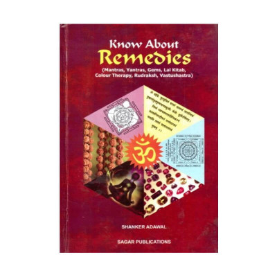 Know About Remedies by Dr. Shanker Adwal (BOAS-0396)